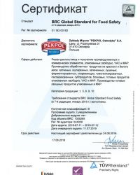 BRC Global Standard for Food Safety (RU)